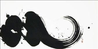 Wave Ink on Paper