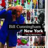 """A Swan Song to Agora's 2015 Summer Screenings with """"Bill Cunningham New York"""""""