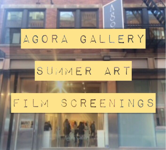 SummerArtScreenings04