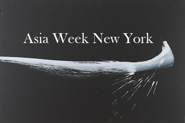 Asia week Michael Lam