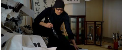 Collectors Corner by ARTmine.com - Hiroshi Wada: The Modern Master of an Ancient Art of Calligraphy