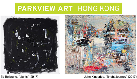 Agora Gallery in China - Parkview Art